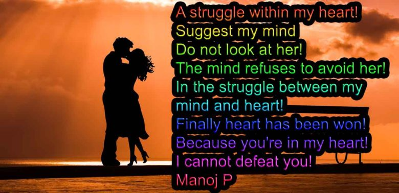 a struggle of my life is love